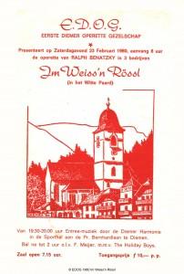 1980 flyer