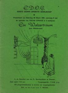 1981 flyer
