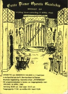 1982 flyer