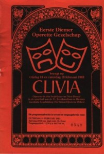 1983 flyer