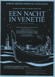 1984 flyer