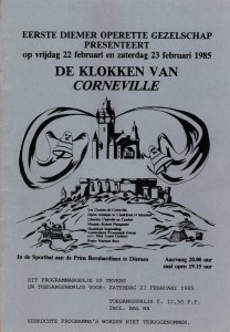 1985 flyer