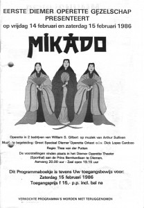 1986 flyer