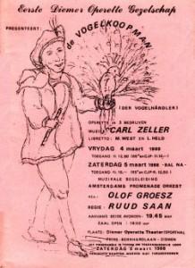 1988 flyer