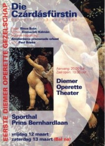 1993 flyer