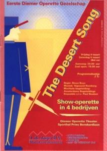 1994 flyer