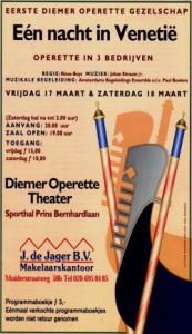 1995 flyer