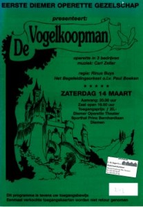 1998 flyer