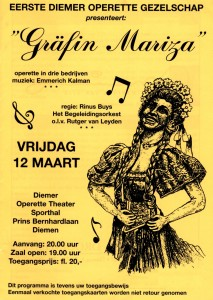 1999 flyer