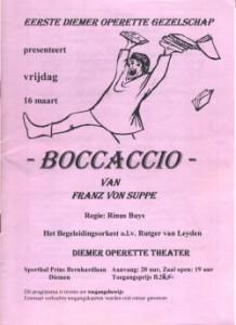 2001 flyer