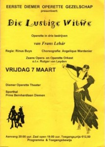 2003 flyer