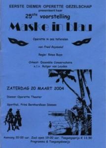 2004 flyer