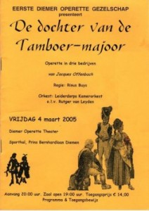 2005 flyer