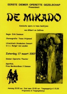 2007 flyer