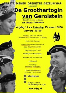 2008 flyer