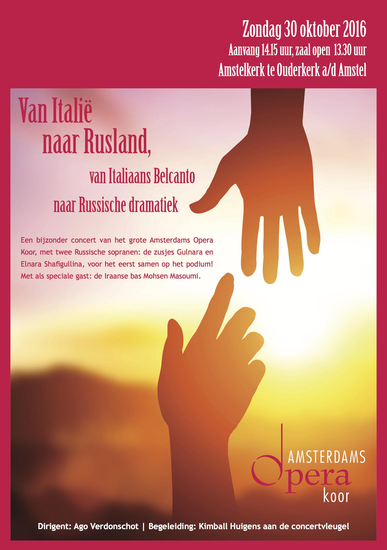 flyer-concert-amstelkerk-30-okt-2016
